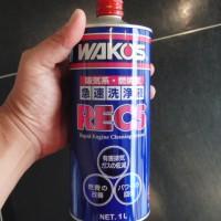 WAKOS レックス
