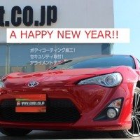86 HAPPY NEW YEAR