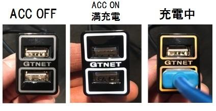 86 USB